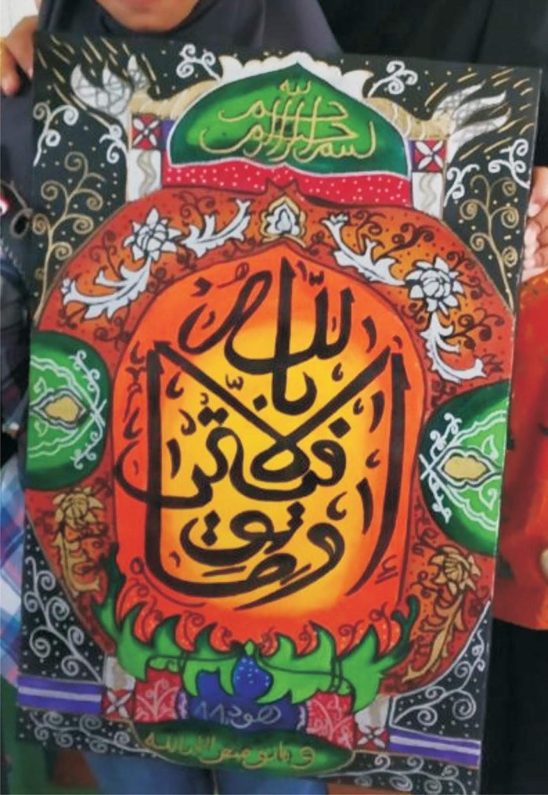 lukisan kaligrafi anak sd, gambar kaligrafi anak, juara kaligrafi